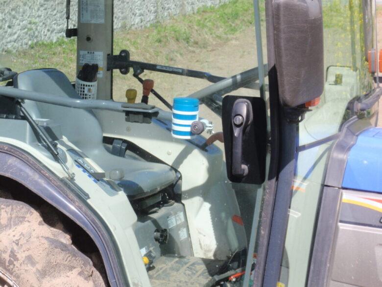 トラクター ドリンクホルダー