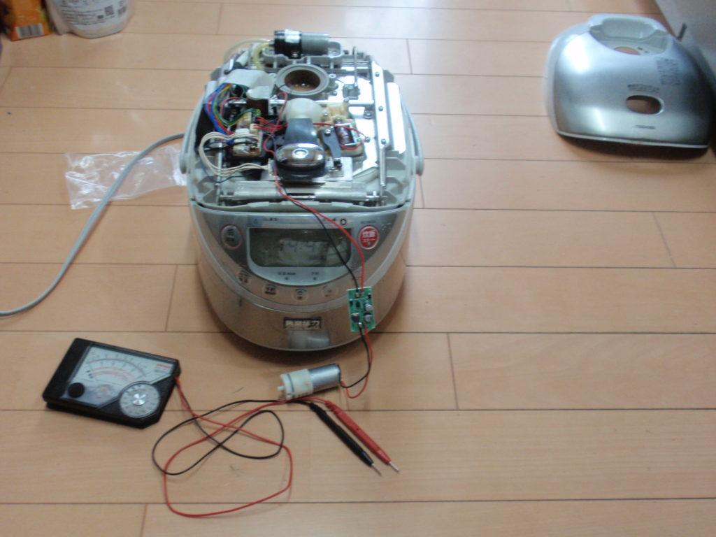 炊飯器真空ポンプ交換試運転