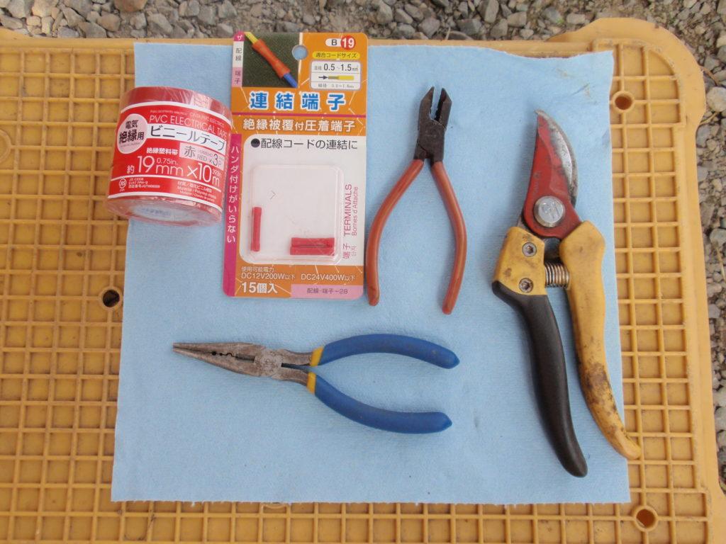 断線修理工具