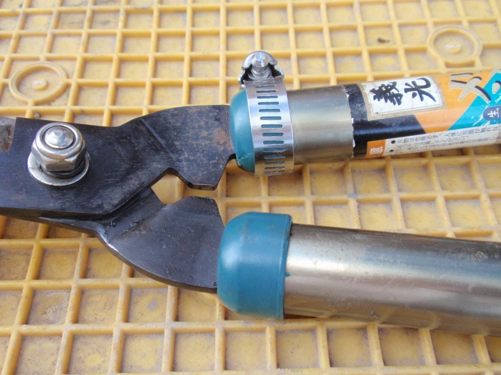 刈込みハサミの柄の修理 成功