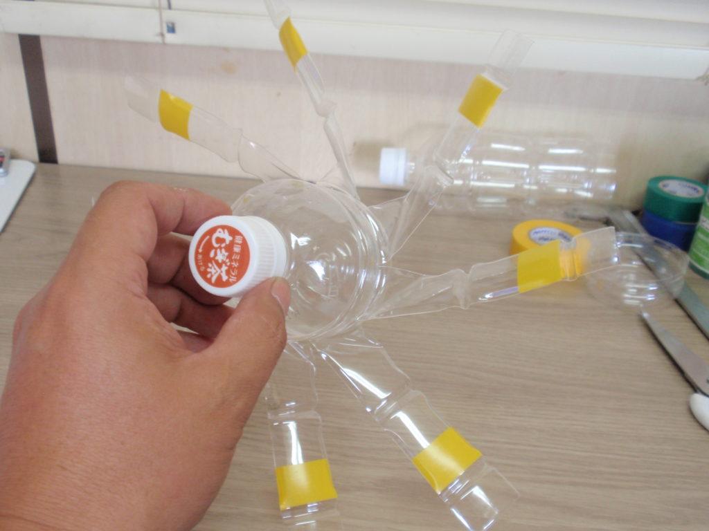 ペットボトル風車 接着剤を使わずにパチッとはめ込み