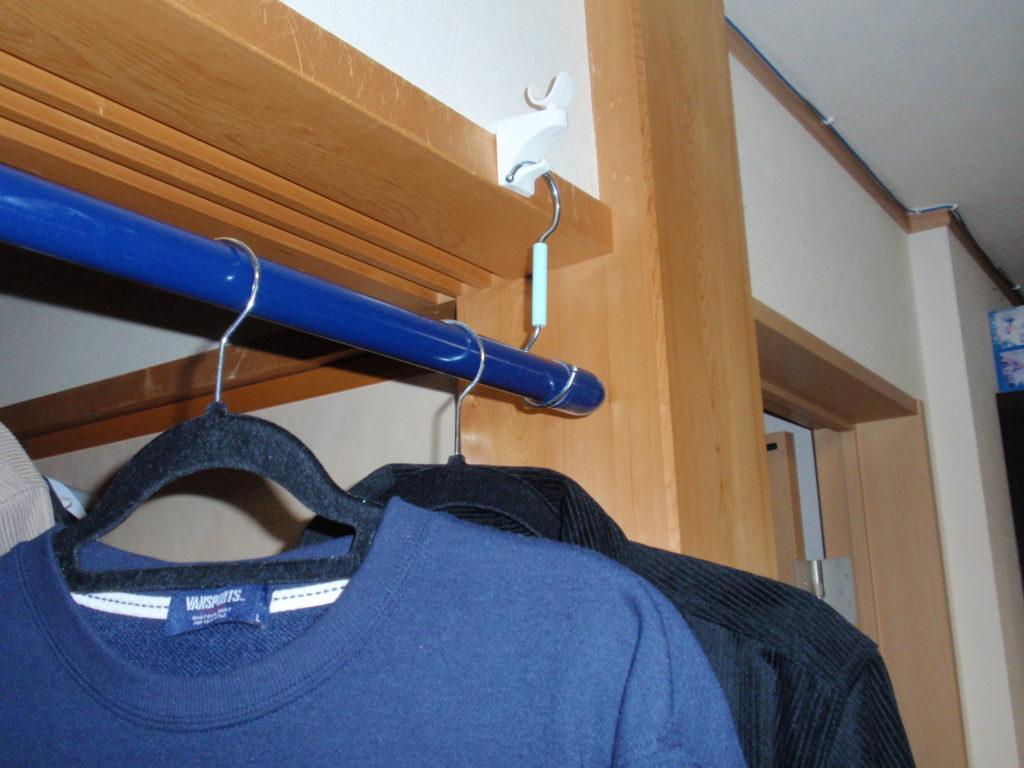 100均商品で室内干しの問題解決 高さ調節