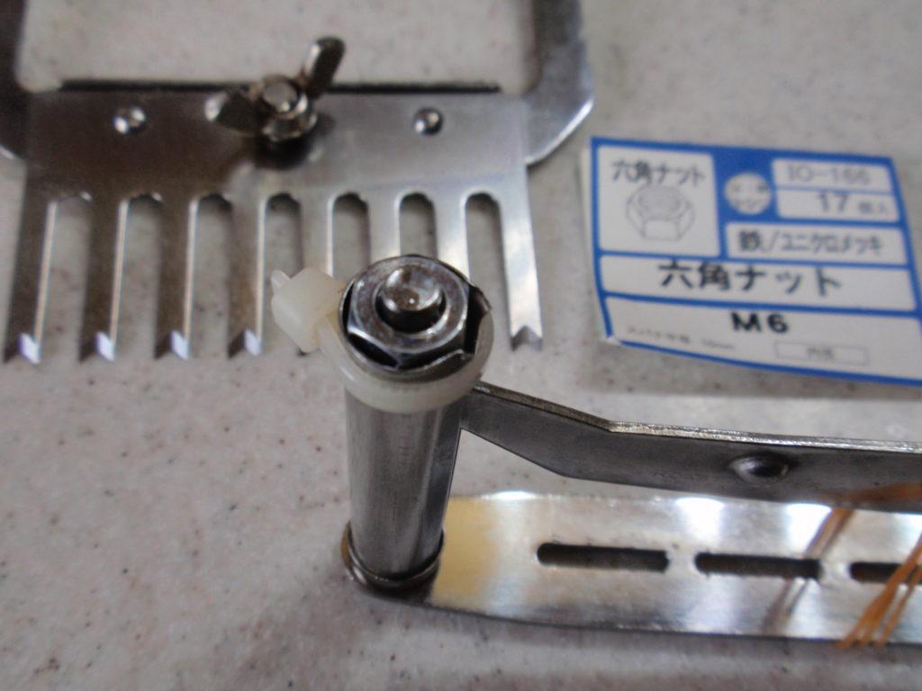 肉の筋切り機を修理六角ナットを使用