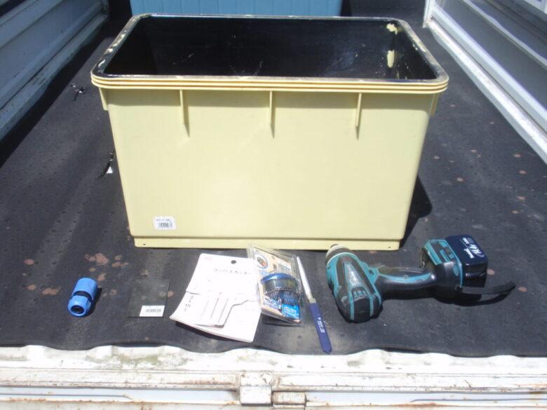 ホース接手付き貯水タンクの製作