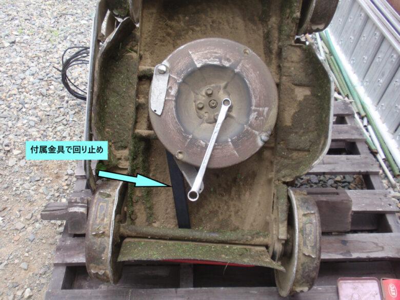 自走式草刈機(法面草刈機)クボタGC-K501の刈刃交換 ホルダの取り外し