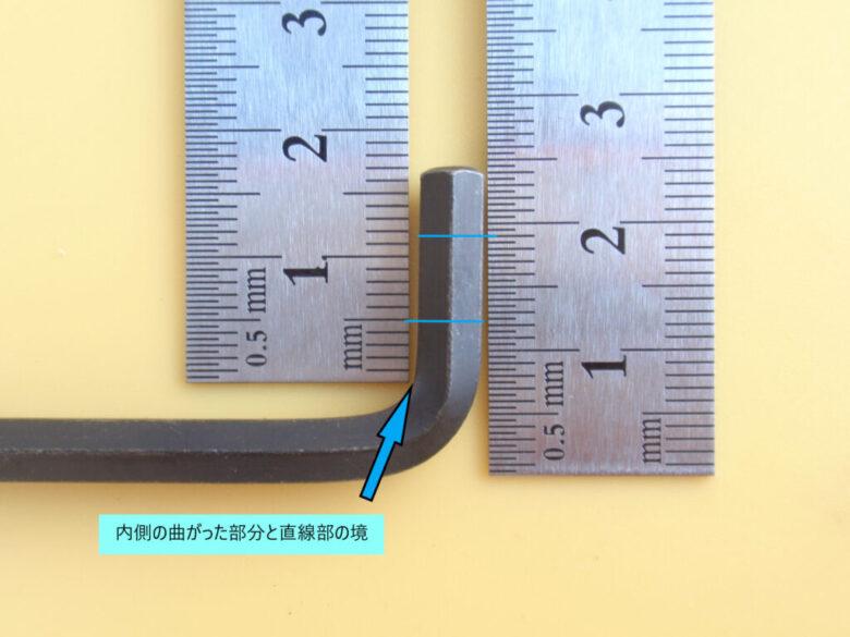 100均ショップ六角レンチの長さ実測
