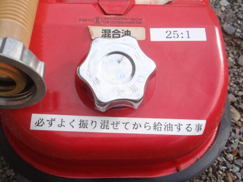 2サイクルエンジンの焼き付き防止策