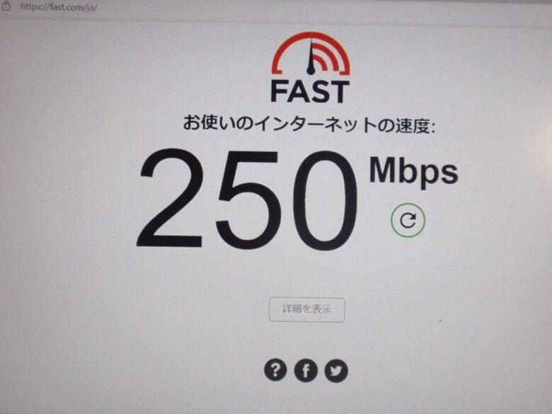 WI-FI 通信速度 5GHz時