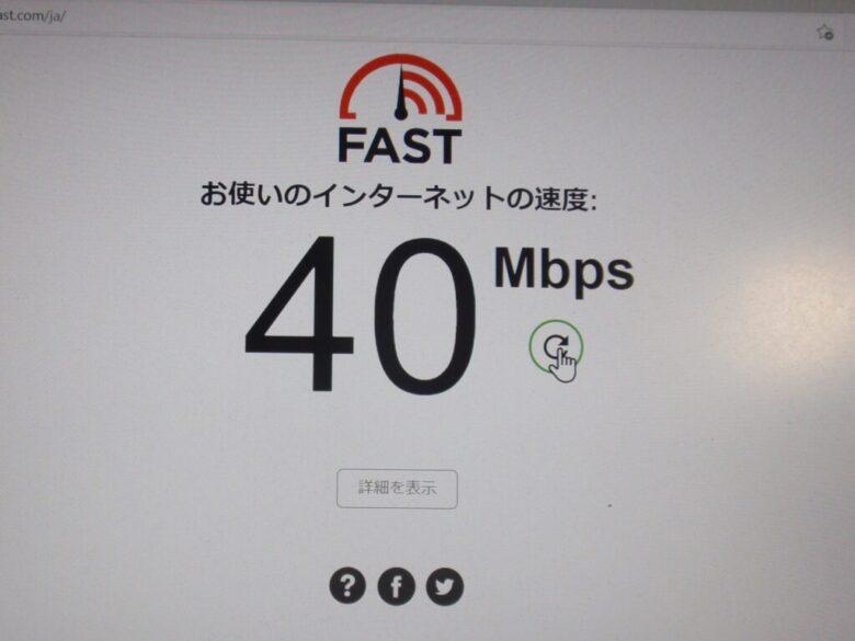 WI-FI 通信速度 2.4GHz時