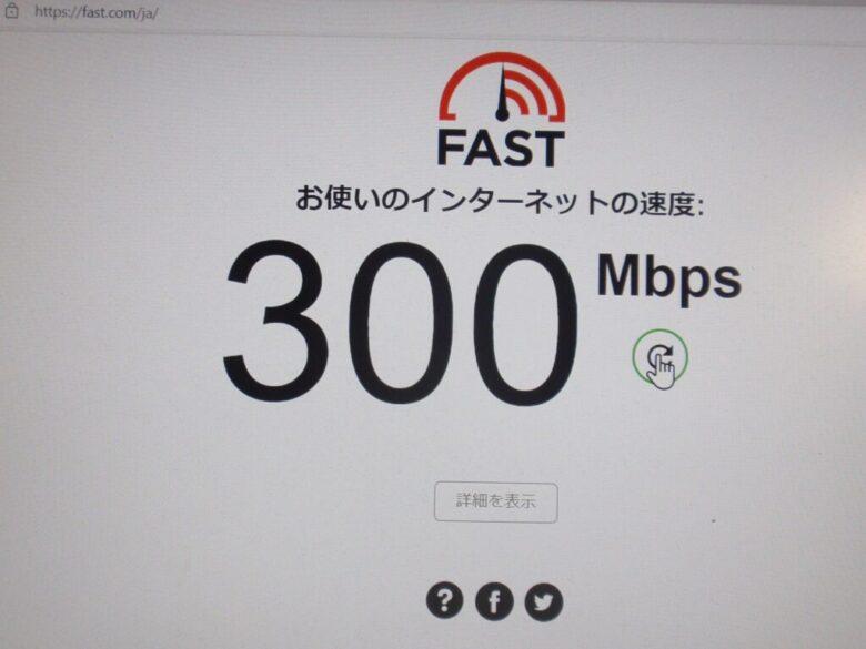 無線LAN親機に繋がっているLANケーブルを替えると通信速度は速くなるのか